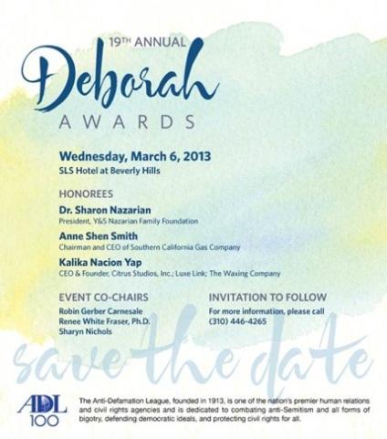 Deborah Awards